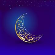 ramadanchallenge